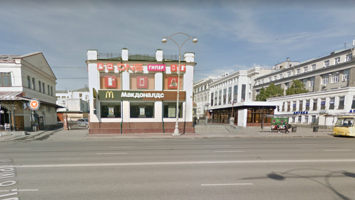 «Могут съехать уже в конце недели»: из здания в центре Екатеринбурга выселяют «Макдоналдс»