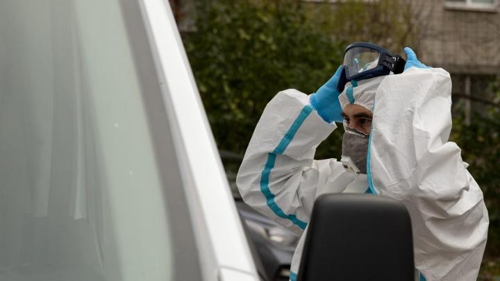 Жительницу Ярославля оштрафовали на 15тысяч рублей за отсутствие COVID-теста