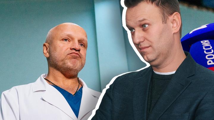 Полтора дня в коме: онлайн-трансляция об Алексее Навальном в БСМП-1