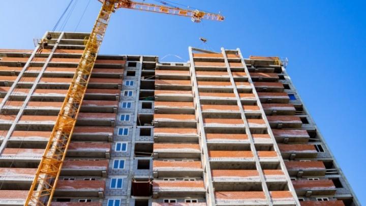 Сравнить и купить квартиру не выходя из дома: в Перми впервые состоится «Ярмарка недвижимости онлайн»