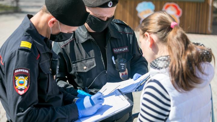 На нарушении масочного режима в Ярославле поймали больше пяти тысяч человек. Что им будет
