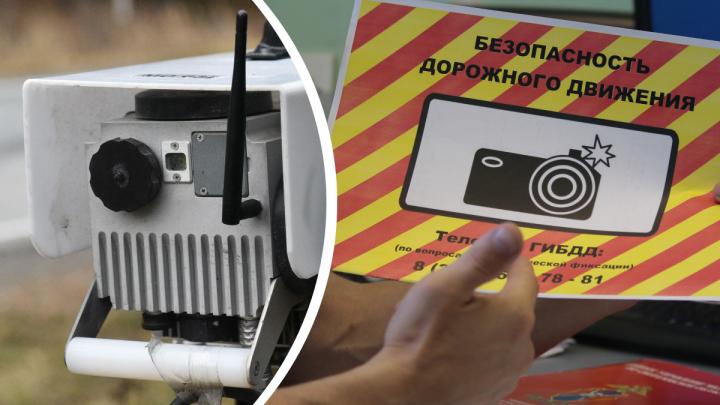 Смотрителям камер, которых регулярно бьют недовольные водители, раздали таблички-обереги