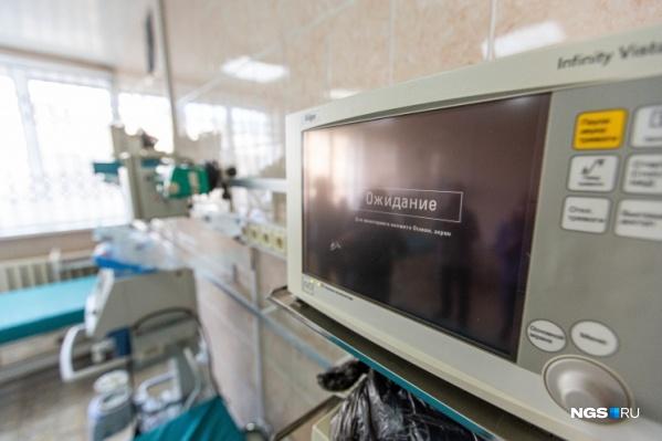 В реанимации находится 41 человек, на ИВЛ — 9 пациентов