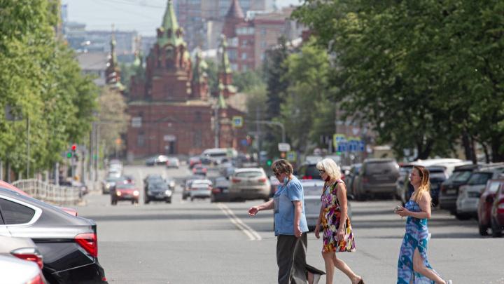 На Урале в ближайшие дни из-за циклона испортится погода и похолодает