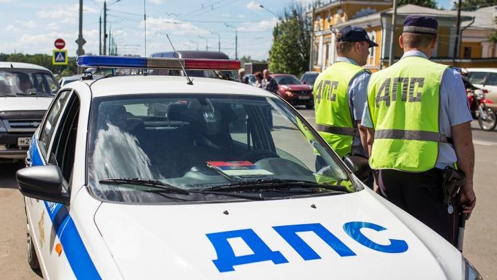 «Могут лишить прав»: в Ярославской области устроят облаву на водителей