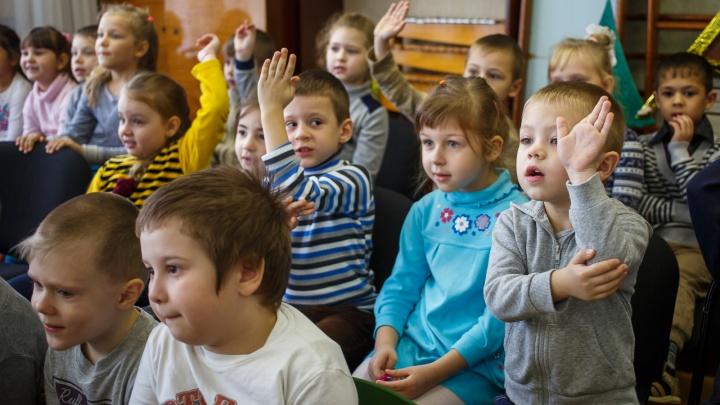 С нового года в Волгограде повысят родительскую плату за детские сады