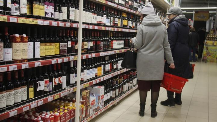 Купили на 40% больше водки: перед нерабочей неделей новосибирцы запаслись алкоголем