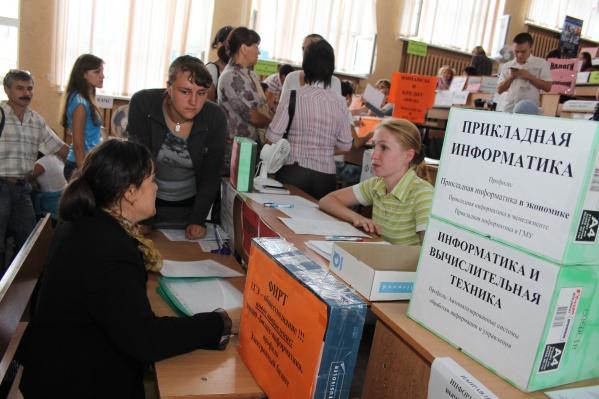 В Минобрнауки Башкирии рассказали о нюансах поступления как в высшие учебные заведения, так и в средние