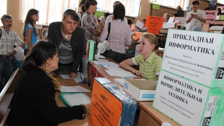 Куда пойти учиться: список вузов в Уфе с бесплатными местами
