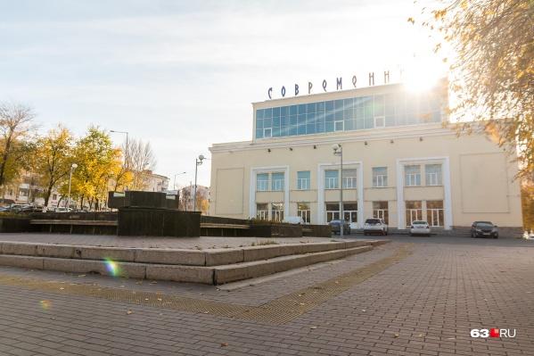 Дом культуры находится в Октябрьском районе
