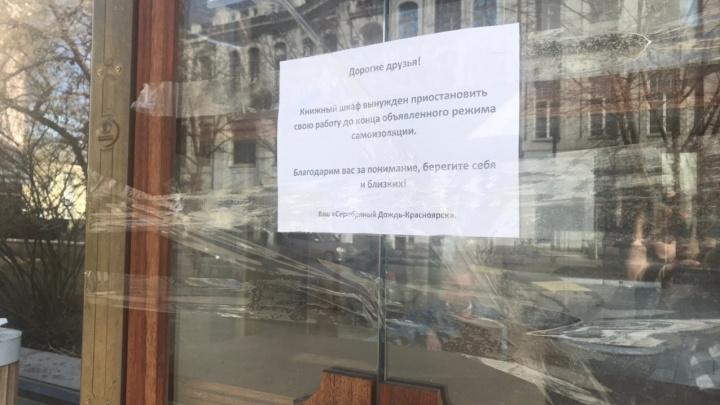 Интим-шопы начали продавать зубные пасты и антисептики, чтобы продолжать работу. Хроника коронавируса в Красноярске, день 36-й