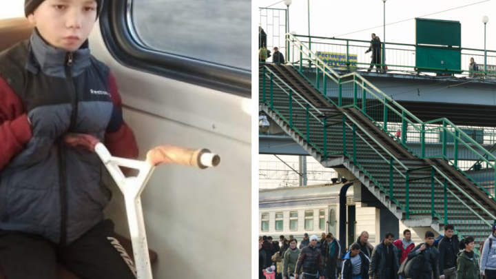 Под Новосибирском пропал 10-летний мальчик — в последний раз его видели в электричке