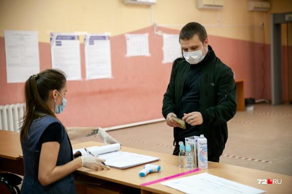 За поправки высказались 85,5% жителей Тюменской области