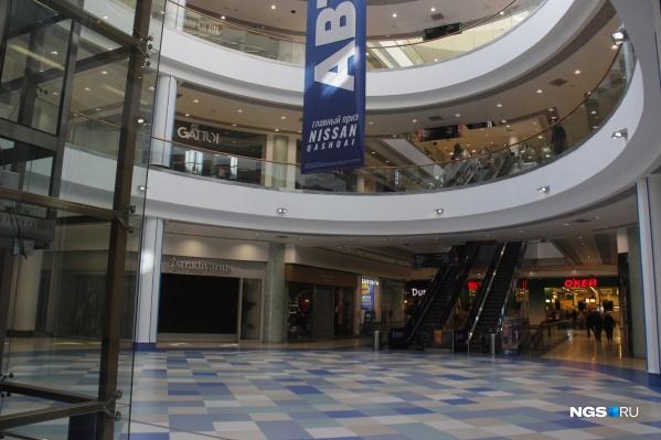 Крупные торговые центры остановили работу в конце марта