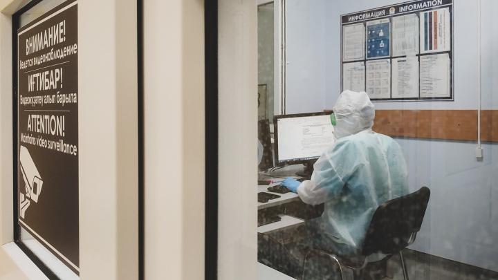 За сутки в Башкирии внебольничной пневмонией заболели 323 человека