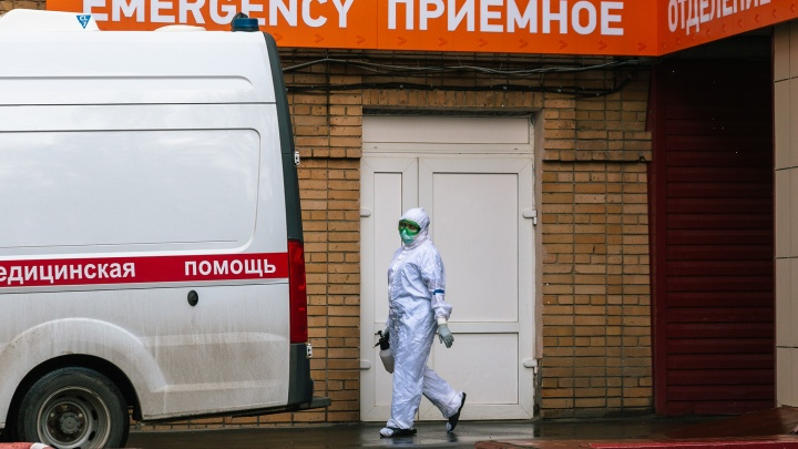 Самарскую область сравнили с другими регионами по заболеваемости COVID
