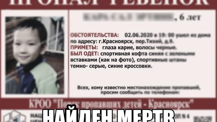 На Татышеве найдено тело 6-летнего мальчика