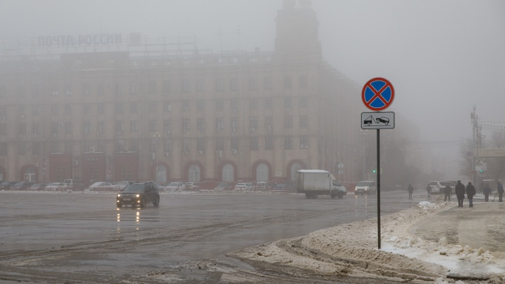 Гололед, туман и ветер: смотрим прогноз погоды в Волгоградской области на выходные