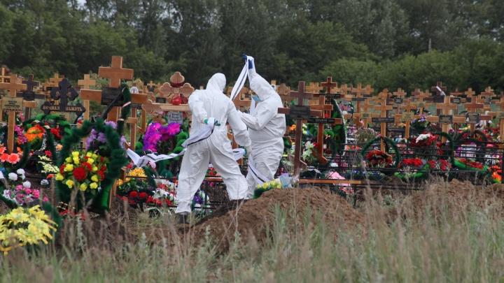 Снова смерти! В Самарской области от коронавируса умерли 4человека