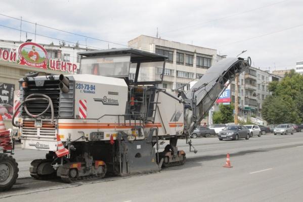 Сезон дорожных ремонтов в этом году в Челябинске начался вовремя, и сейчас он в самом разгаре