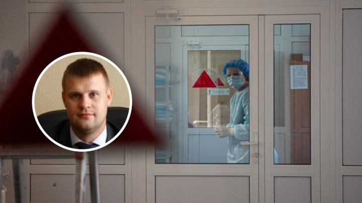 В Ярославле будут судить директора госкомпании за нарушение карантина. Он заболел COVID
