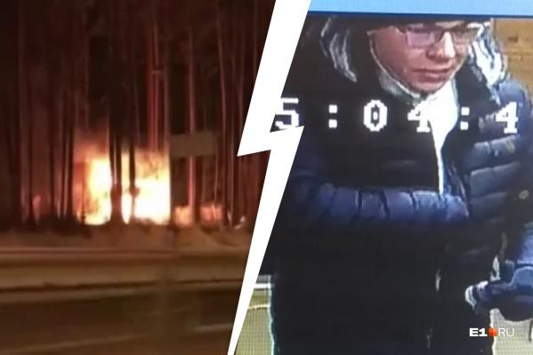 Мужчину, который устроил пожар, ищет полиция
