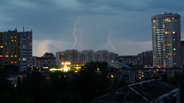 На Екатеринбург надвигается шторм: предупреждение МЧС