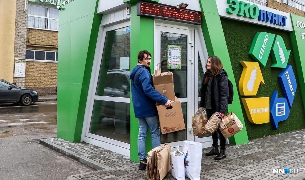 Сейчас сдать мусор и получить деньги на электронный кошелёк можно в 16 пунктах города