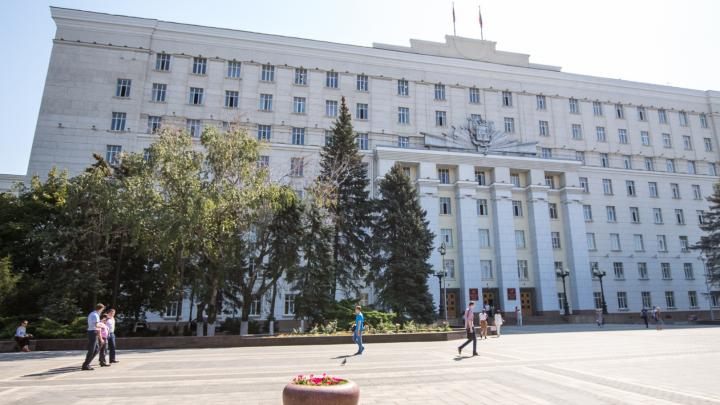 Донское правительство потратит полмиллиона рублей, чтобы узнать уровень коррупции в регионе