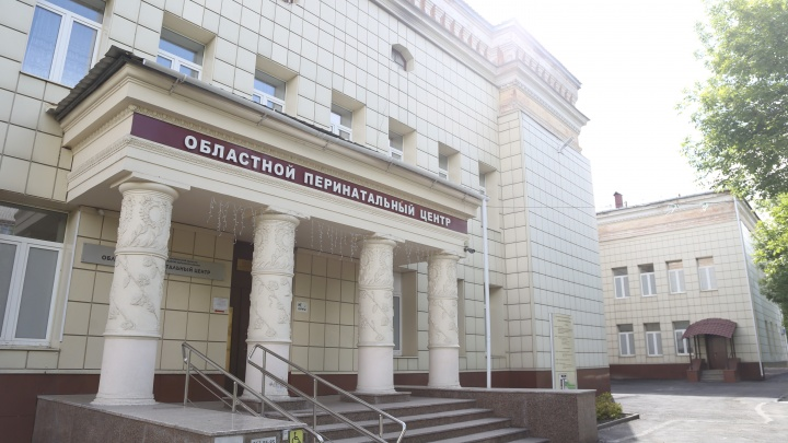 Заведующий гинекологией в Челябинском областном перинатальном центре заразился COVID-19