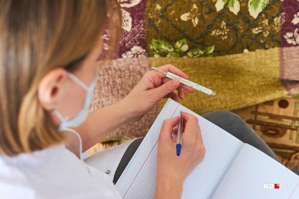 Схему лечения врач назначает после обследования