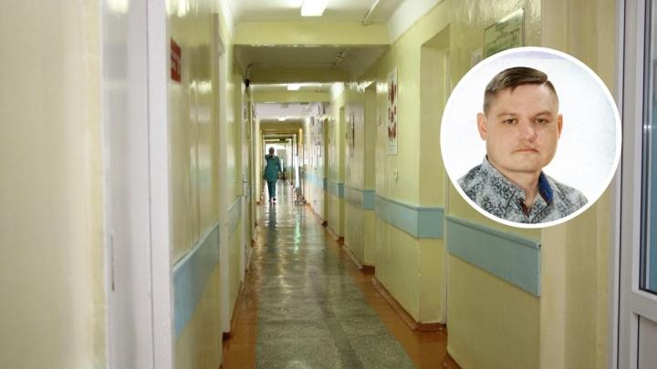 Умер ещё один молодой омский врач — 36-летний детский хирург Нововаршавской ЦРБ