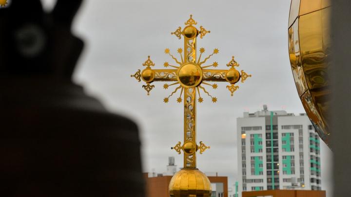 Верующие проедут крестным ходом от Уралмаша до Химмаша, чтобы молитвой победить «смертоносную заразу»