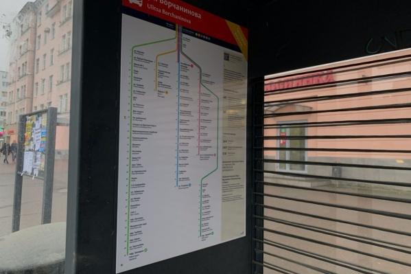 Первые две тестовые схемы разместили на автобусных остановках «Улица Борчанинова»<br>