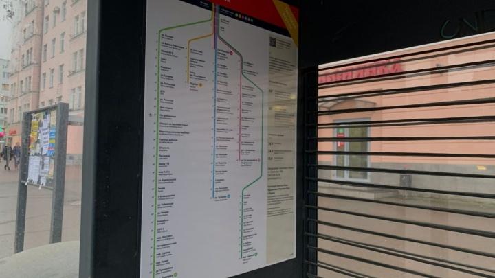 В Перми начали тестировать новые схемы общественного транспорта