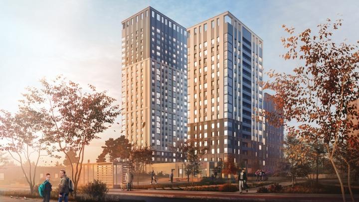 Комфортные цены и доступная ипотека: пермяки смогут выгодно купить квартиру в ЖК «SMART City»