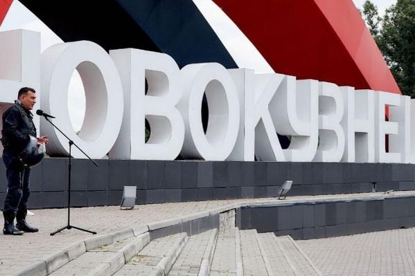 Ранее мэрия хотела взять кредит на 250 миллионов рублей
