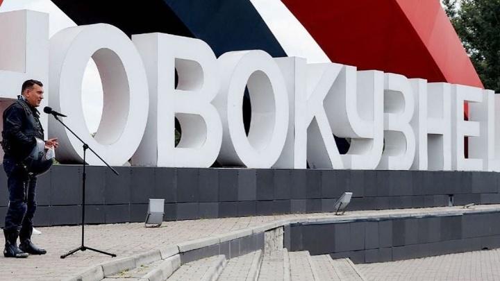 Мэрия Новокузнецка берет 12 многомиллионных кредитов на погашение долгов и дефицита бюджета