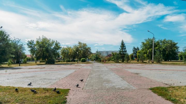 Перголы и площадка с тренажёрами: как будут обновлять сквер возле бывшего кинотеатра «Мир»