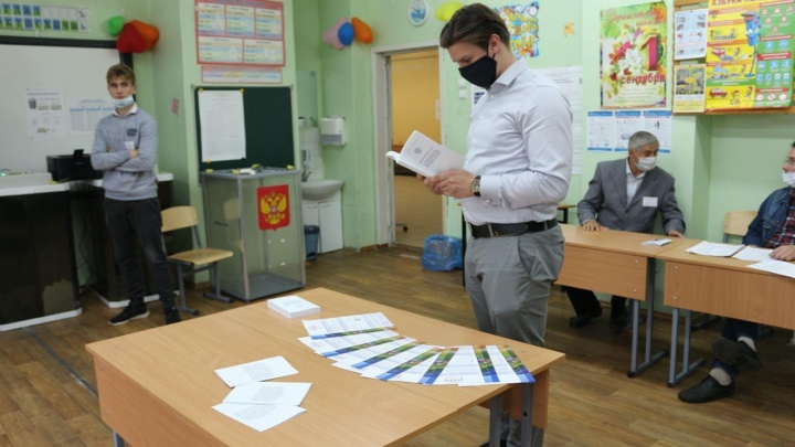 Апатия в центре: избирком показал, какие районы активнее всего голосуют на довыборах в Госдуму