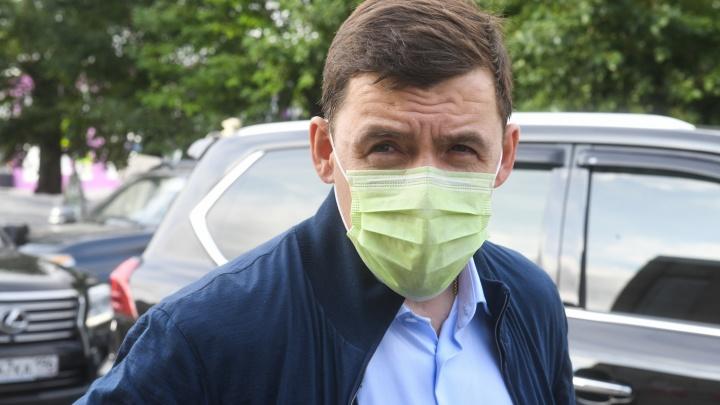 Куйвашев вслед за мэром Екатеринбурга призвал разобраться с очередями в больницах
