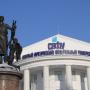 Архангельский САФУ получил новую аккредитацию на шесть лет