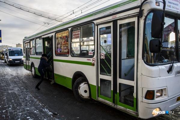 Пока автобусы будут ездить по старой системе