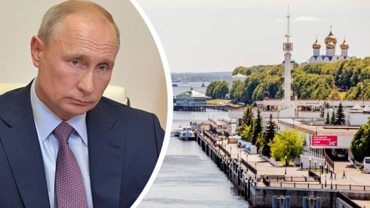 Путин присвоил Ярославлю особое звание. В честь этого поставят стелу в центральном парке