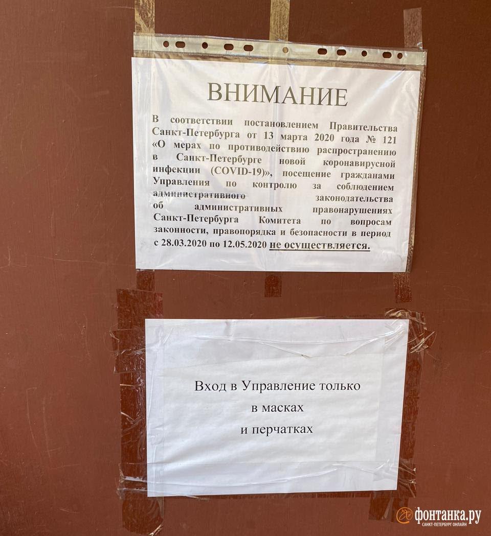 автор фото читатель «Фонтанки» Алексей
