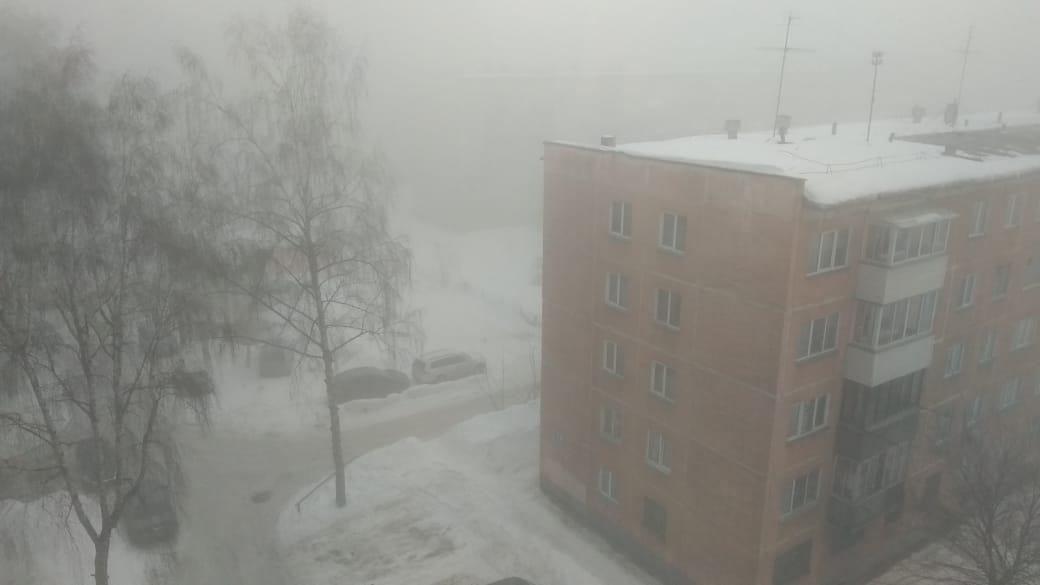 Так выглядит туман на Станиславском жилмассиве, пишут нам жители Ударной