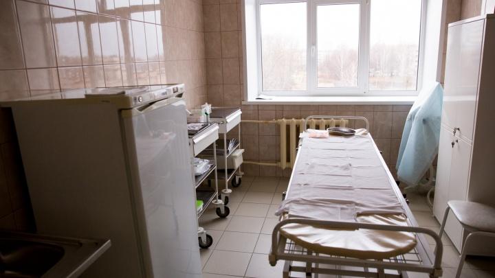 Названы районы Ярославской области, где высок риск умереть от онкологии