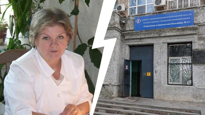 В Волгограде коронавирус убил заместителя главврача первой городской больницы