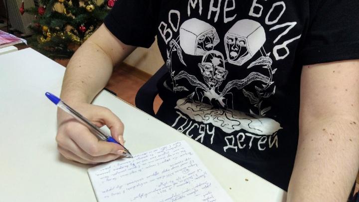 Омская учительница сделала футболки с надписью: «Во мне боль тысяч детей»