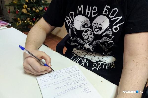 Иллюстрация для футболки выполнена в характерном для художницы стиле<br>